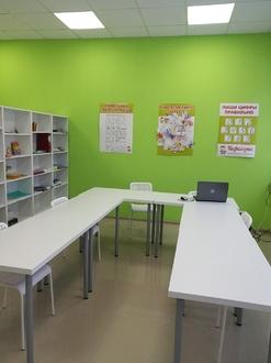 Мы переехали в новый и уютный класс!